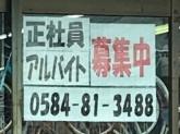 サイクルモンスター 大垣店