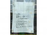ファミリーマート 岸和田荒木二丁目店
