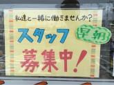 セブン-イレブン 岸和田荒木町店