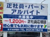 パラッツオ 八田店