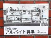 LITTLE CROP(リトルクロップ)