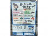 ローソン 岸和田八阪町店