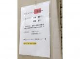 韓国家庭料理 アリラン 大阪駅前第3ビル店