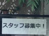 my cafe(マイ カフェ)
