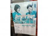 セブン-イレブン 横浜戸塚矢部町北店