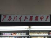 ローソン JPローソン広島東局