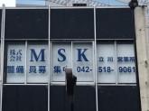 株式会社 MSK 立川営業所