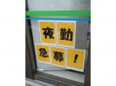 ファミリーマート 岐阜田神駅前店