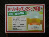 CRAFT BEER DINNER HOPHEADS(ホップヘッズ)