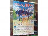 ファミリーマート 朝潮橋駅前店