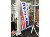 トレジャーファクトリー 堺福田店