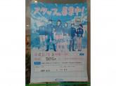 ファミリーマート 西東京富士町店