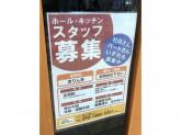 きりん寺 天神橋筋商店街店