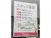 トモズ 花小金井店