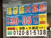 美容cut-A(カットエー) 花小金井店