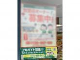 ローソンストア100 花小金井店