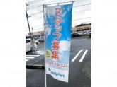 ファミリーマート 所沢パークタウン店