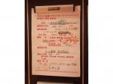 鉄板酒場 犇屋 天王寺MIO店