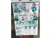 セブン-イレブン 宇都宮簗瀬1丁目店