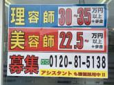 理容cut-A(カットエー) 岸和田店