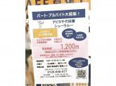 SHOO・LA・RUE(シューラルー) アピタ千代田橋店