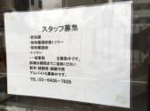 品川荏原どうぶつ病院