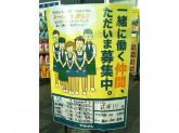 スーパーセンターTRIAL(トライアル) 武庫川店