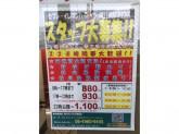 セブン-イレブン ハートイン JR野洲駅南口店