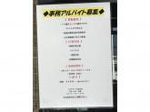 SUZUKI CARS(スズキカーズ) 木津川店