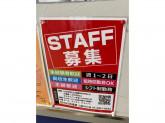 カレーハウス CoCo壱番屋 入間iPOT店
