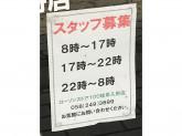 ローソンストア100 岐阜入舟店