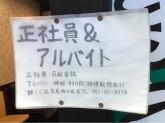 やきとり居酒屋 しんちゃん 栄四丁目店