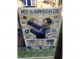 ローソン 栄五丁目店