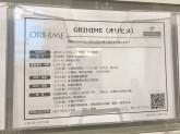 ORIHIME(オリヒメ) イオンモールつくば店