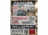 BOOKOFF(ブックオフ) 16号千葉浜野店
