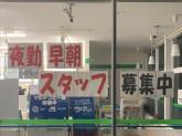 ファミリーマート 貝塚半田店