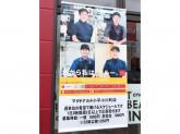 マクドナルド 小平小川町店