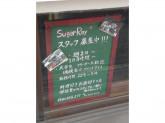 SUGAR RAY(シュガーレイ) 桃山台店