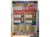 セブン‐イレブン 豊川桜町店