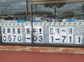 セブン-イレブン 神戸西潤和店