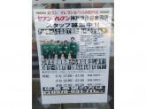 セブン-イレブン 神戸伊川谷赤羽店
