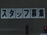 セブン-イレブン 安城御幸本町店