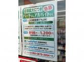ファミリーマート 東浦森岡南店