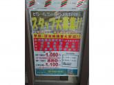 セブン-イレブン ハートイン JR大津京駅前店