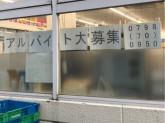 ファミリーマート 西宮名次町店