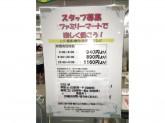 ファミリーマート 立花東店