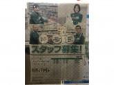 セブン-イレブン 名古屋新栄1瓦町店