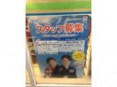 ファミリーマート 猪名寺駅前店