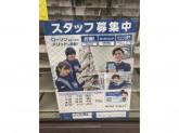 ローソン 江戸川球場前店
