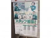 セブン-イレブン 江戸川西葛西6丁目店